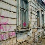 Prevenirea crimelor și vandalismului prin designul urban